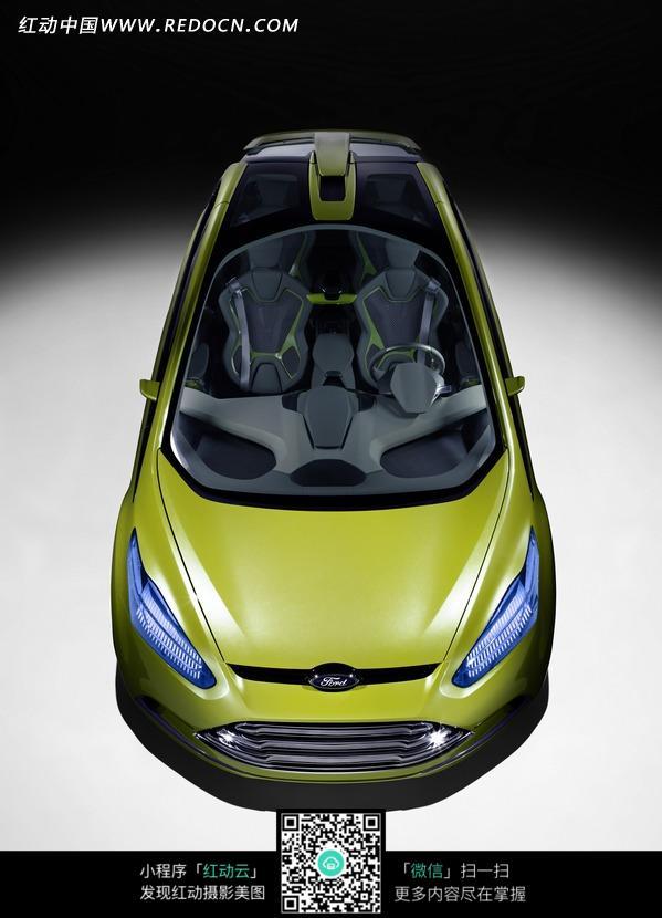 绿色福特iosis max概念车正上面高清图片