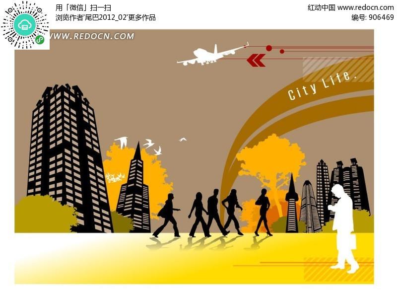 都市生活_
