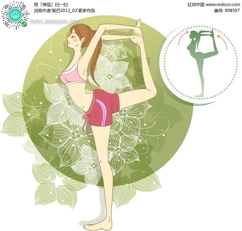 做腿部运动的时尚女孩插画矢量图编号:90859