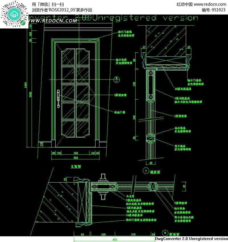 单扇门CAD施工设计详图(编号:951923)_CAD辰浩cad2015安卓版图片