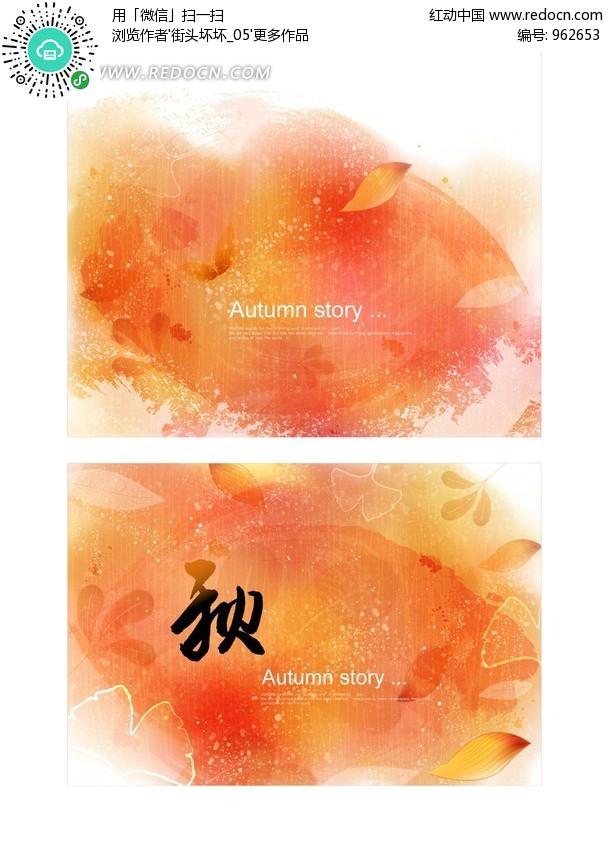 黄色 的 银杏 叶 树叶 花瓣 花纹背景 矢量图 下载 编