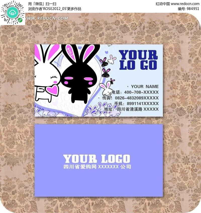 >> 文章内容 >> 小白兔名片 想象作文  动物名片—小白兔答:我的名字