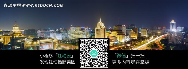北京城市宽幅夜景图片图片