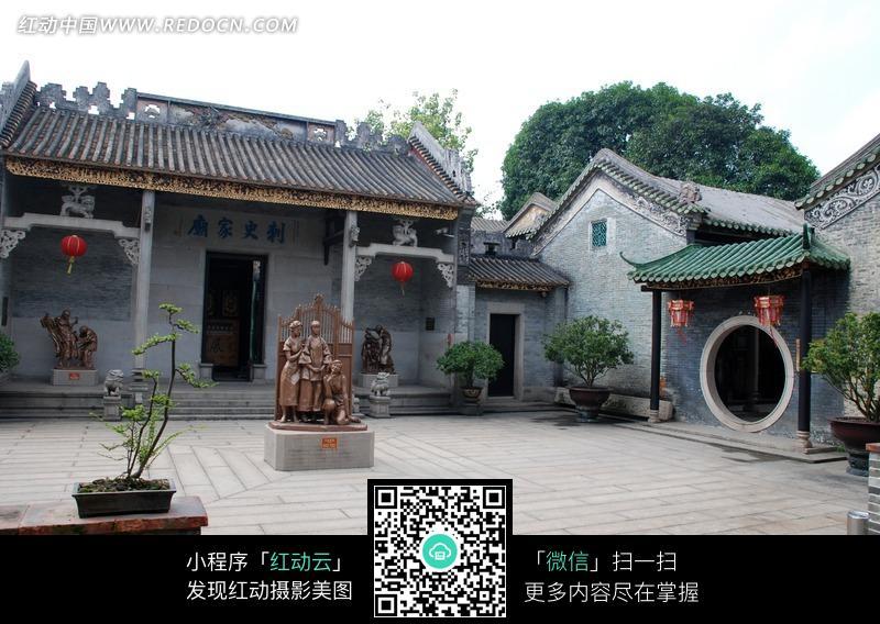 佛山梁园刺史家庙设计图片