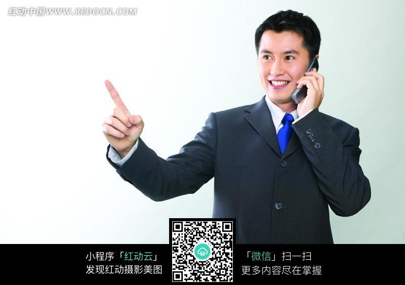 ...电信用户下载   联通用户下载   [JPG 2.93 MB]   《打电话...