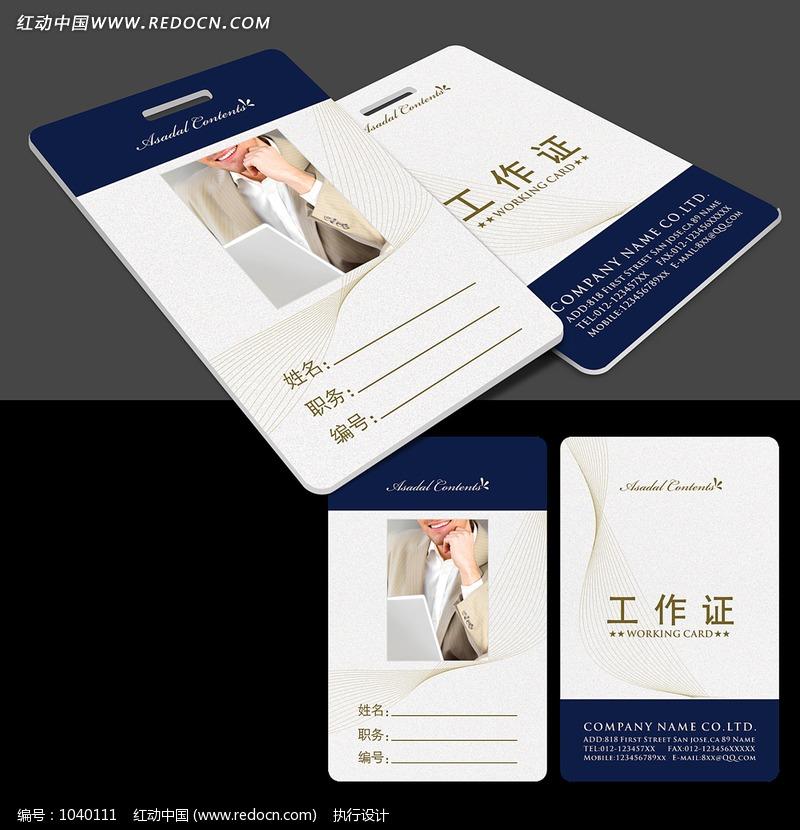 国外工牌设计_国外展示空间设计平面图_国外名人 ...
