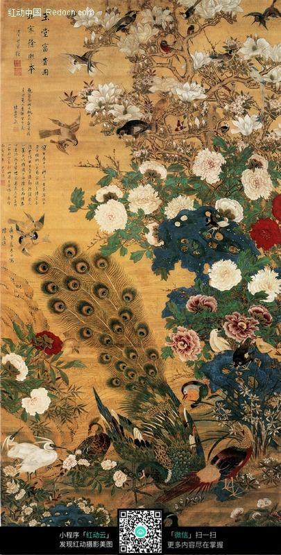 花鸟工笔画图片 传统书画 吉祥图案 艺术图片下载 1090857