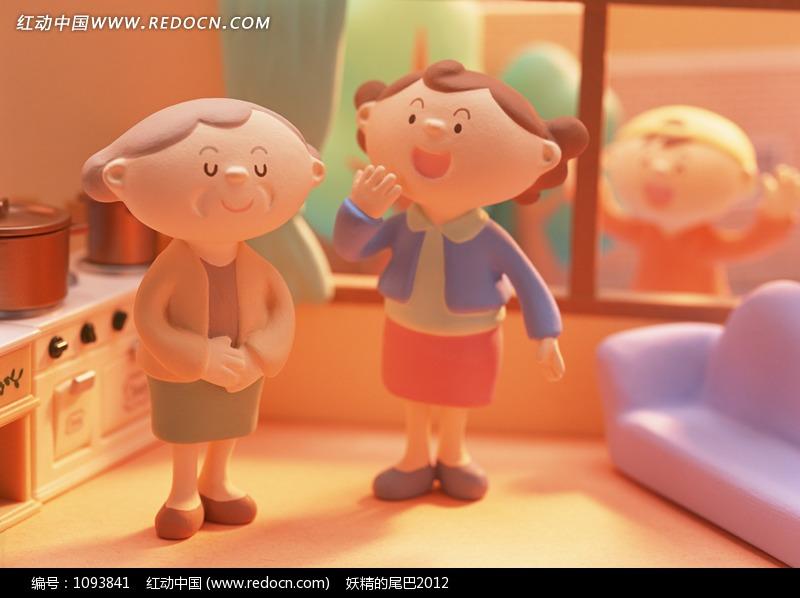 聊天的老奶奶和女孩蓝色沙发窗外的男孩可爱卡通人物