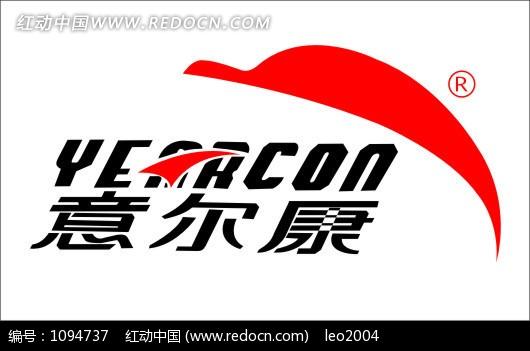 意尔康标志-标志|logo|图标矢量图下载