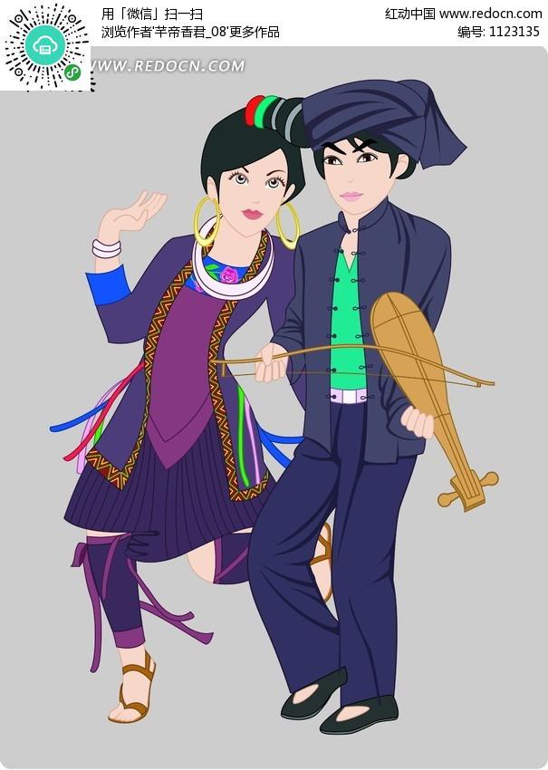 侗族卡通人物psd素材图片
