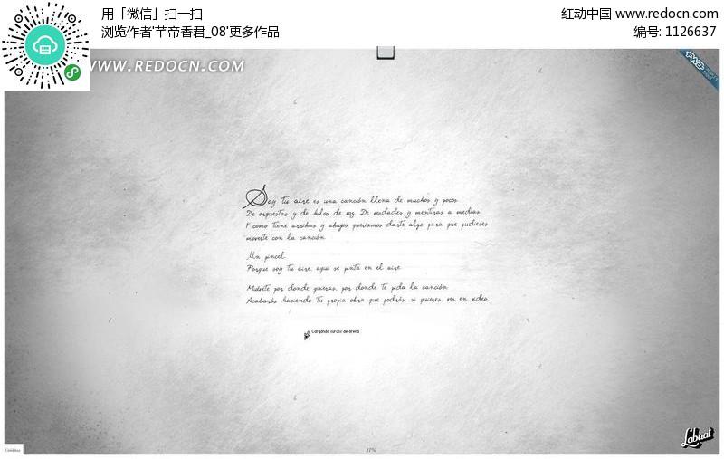 欧美简洁灰色文字背景网页源码源码设计图片