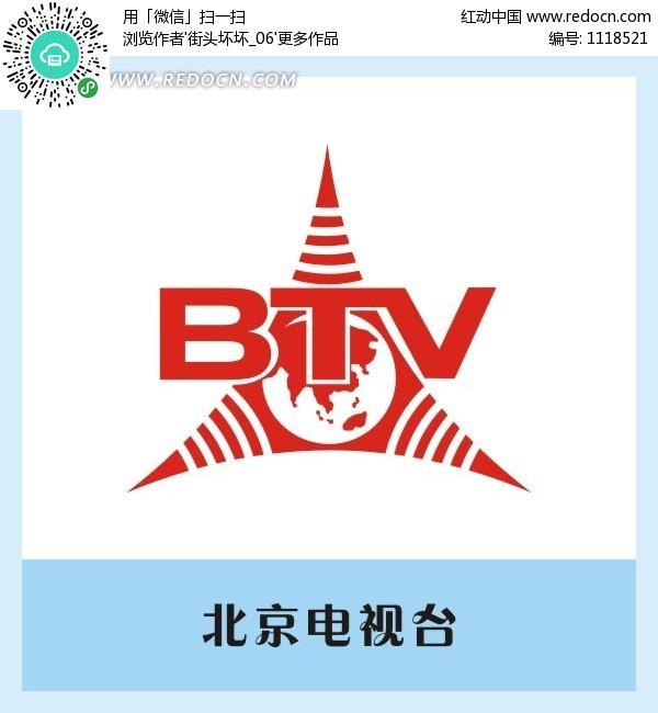 北京电视台矢量台标矢量图 编号 1118521 行业标志 标志 图标 矢量素材