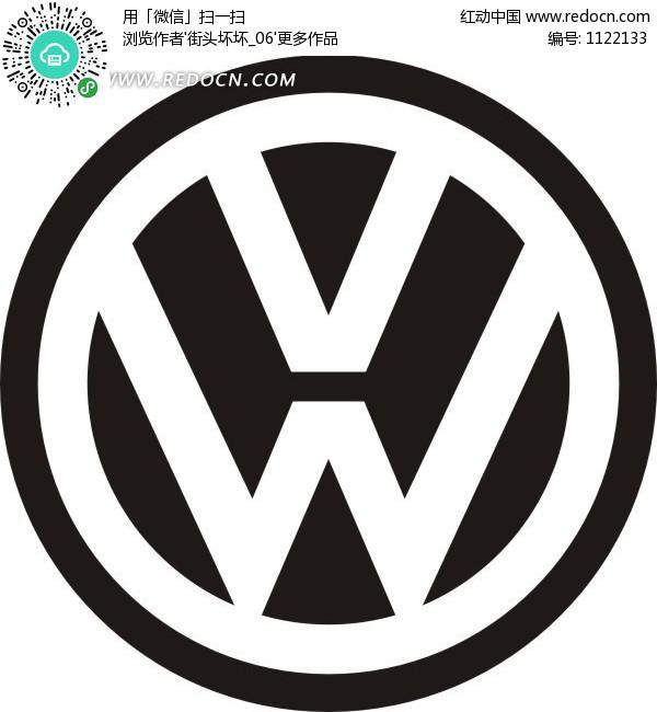 一气大众汽车标志相-大众车故障灯图标 途观胎压故障灯图标 荣威750