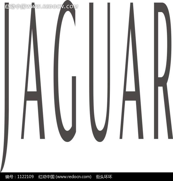 捷豹标志logo矢量下载 标志 LOGO 图标矢量图下载 编号 1122109 -捷高清图片
