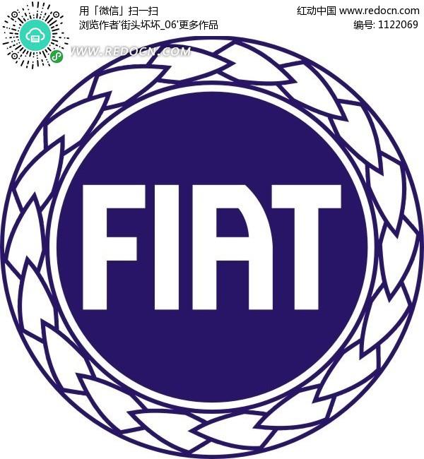 菲亚特矢量标志下载 标志 logo 图标矢量图下载 编号 高清图片