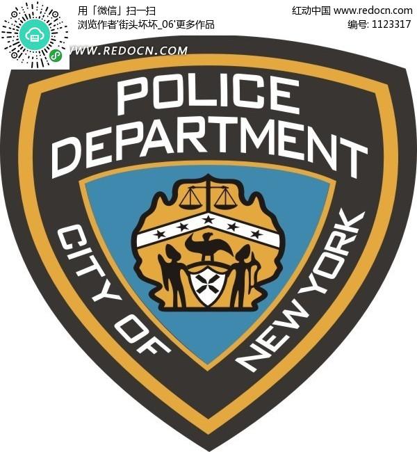 警察局标志矢量模板矢量图 1123317