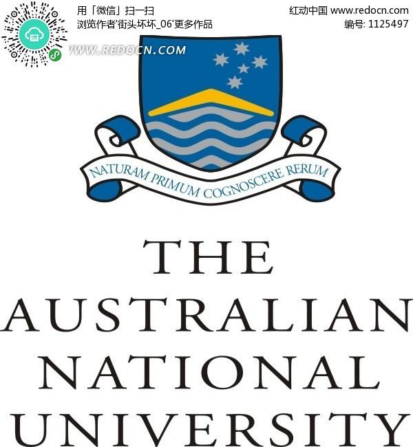 tional university澳大利亚国立大学logo设计图片-澳大利亚国立大学校