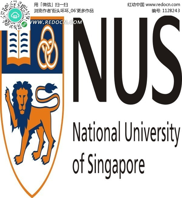 NUS National University of Singapore新加坡国立大学标志矢量素材矢