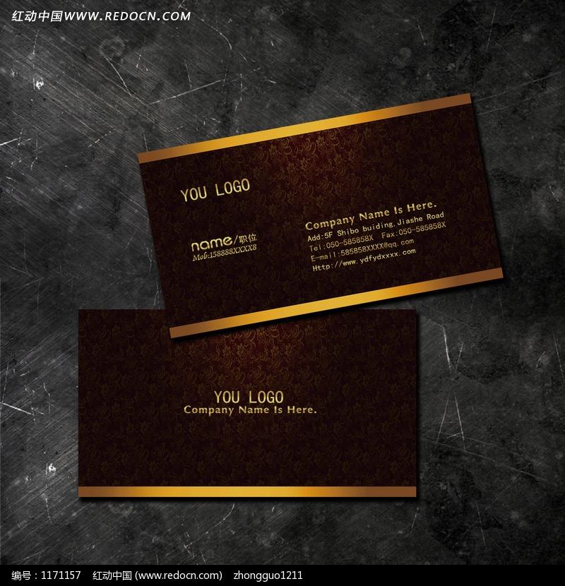 模板psd古典花纹名片模板下载商业名片服务行业名片