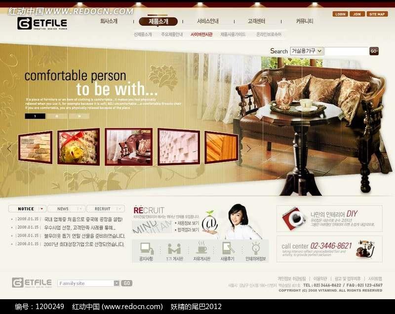 房产室内装饰网站网页模板韩国网站设计模板素材下载