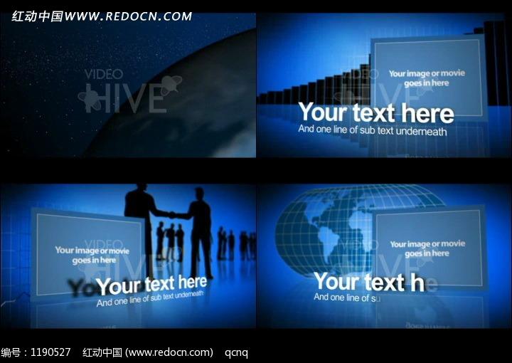 ae商业展示模板设计图片