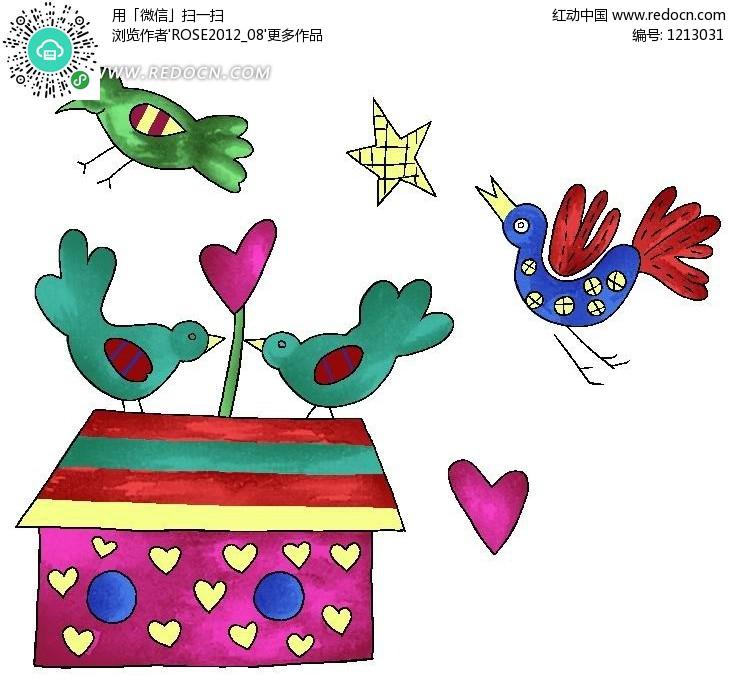 卡通房屋小鸟儿童画 编号 1213031 花纹花边 psd花纹边框 psd素材 -卡