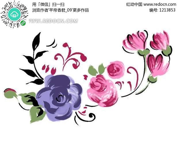 下载《手绘花朵花瓣创意插画设计稿件展示》[二星图片]-手绘花朵花瓣