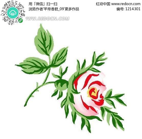 下载《彩色花朵花瓣创意设计稿件展示》[二星图片]-彩色花朵花瓣创意