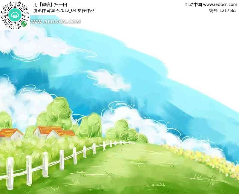 美丽的蓝天白云绿草地 水彩画 稿件(编号:1217565)
