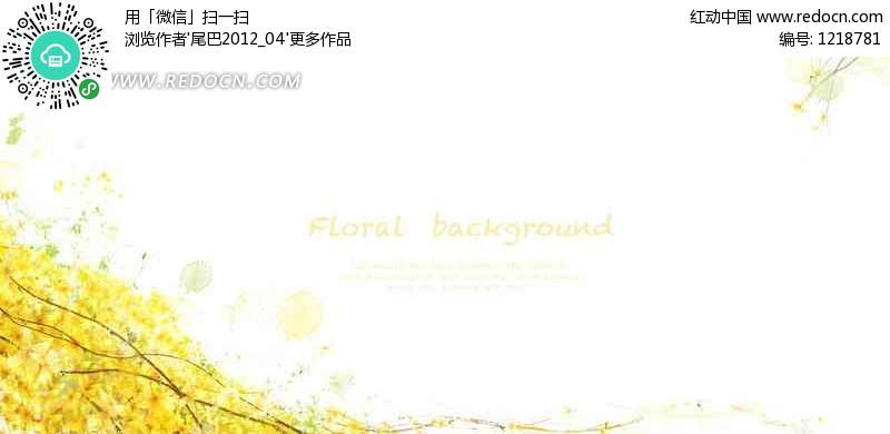 金黄色水彩画插画设计文件 PSD花纹背景 PS底纹素材下载 编号