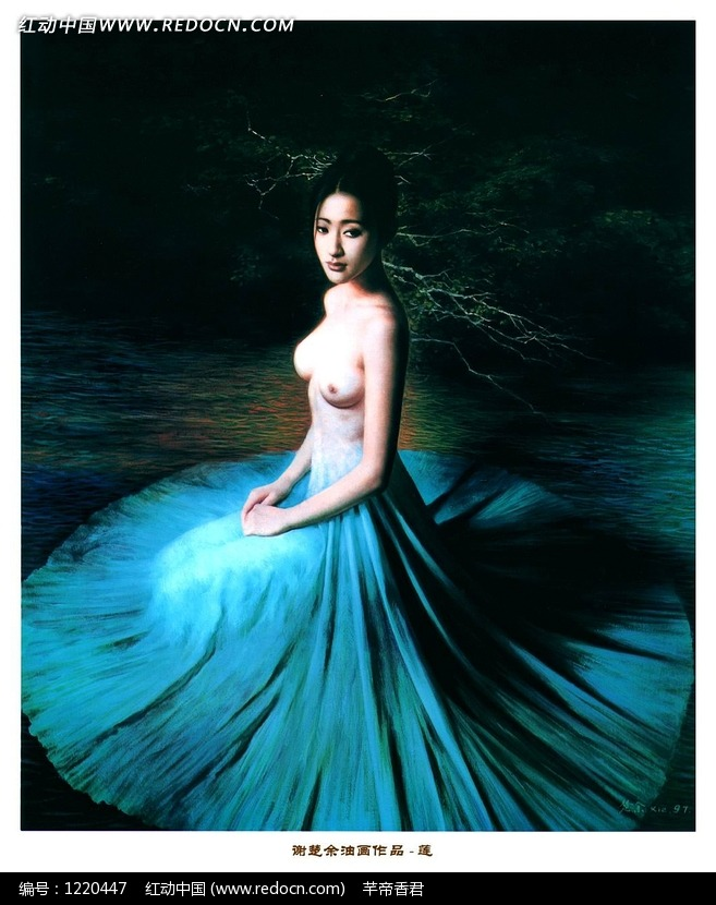 油画裸露上身穿蓝裙的美女图片编号:1220447