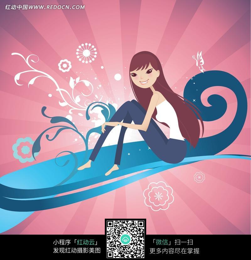 抱着腿坐在的女孩插画设计图片