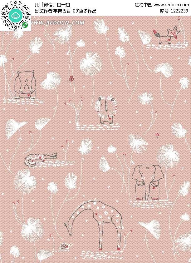 手绘各种动物及白色藤蔓花朵底纹图案 矢量花纹 矢量花边素材下载 1222239图片