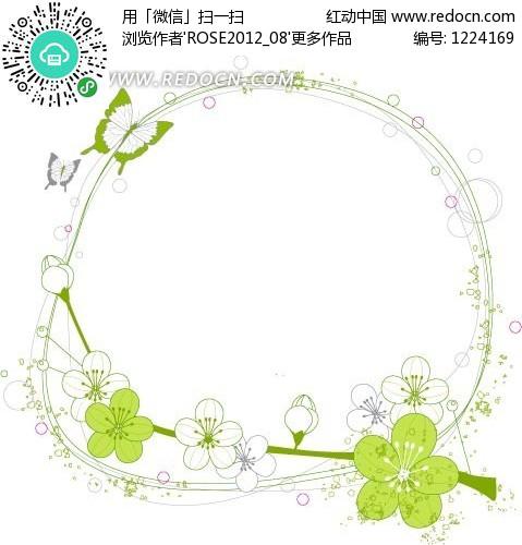 梨花朵边框矢量素材-矢量花纹|矢量花边-小报花边框素材大图最新图