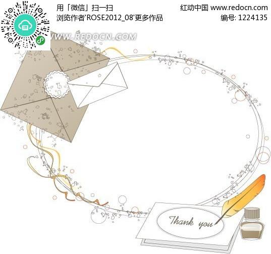 手绘线圈信封及信纸卡片模板矢量图(编号:1224135)