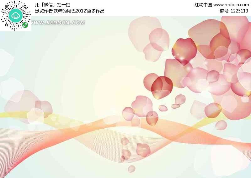 动感飘舞的花瓣PSD素材图片