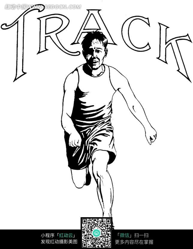 男人向前奔跑过来的图片_提着公文包快速向前奔跑的商务男士图片提着