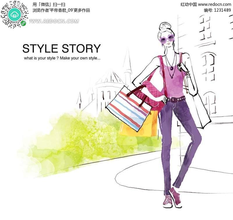 提满 购物袋 的时尚水彩人物 画 P