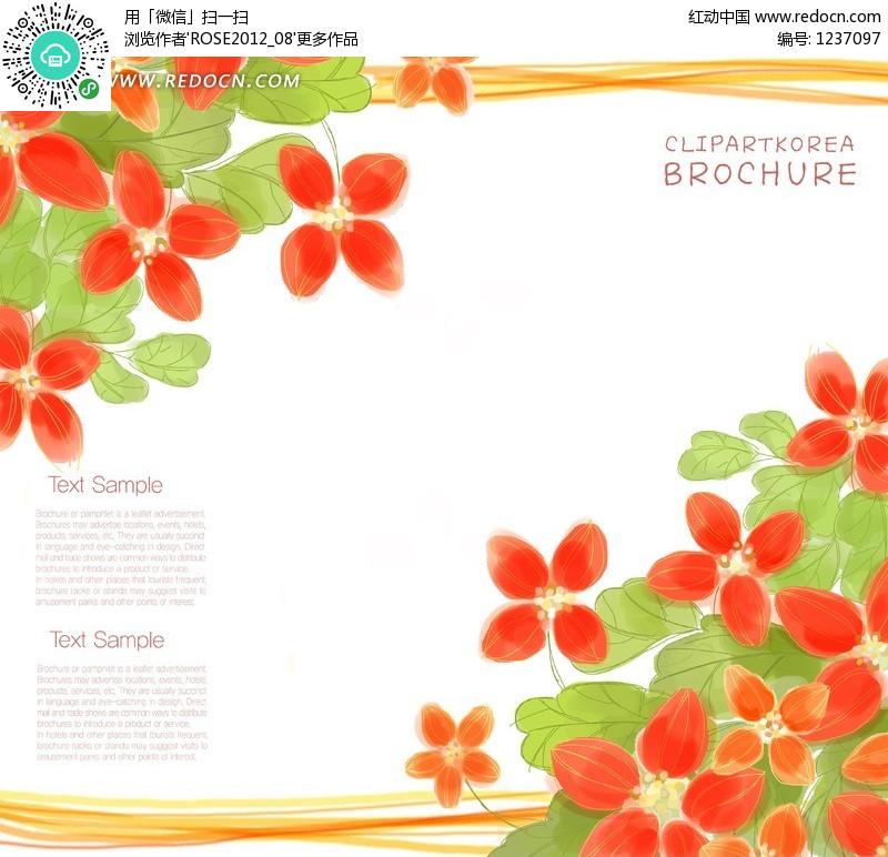 小学生文集封面设计 小学生文集封面设计 寒假日记封面设计图片