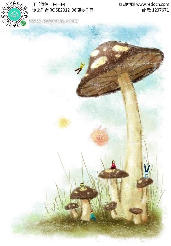 下载《手绘水墨幻想风格卡通画 在大蘑菇上玩耍的儿童》[三