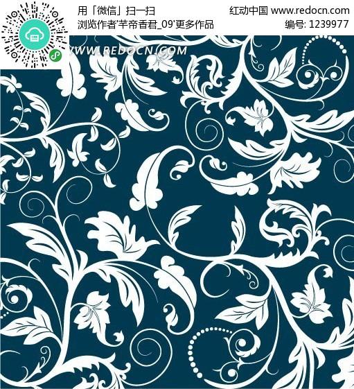 青花瓷简单花纹盘子 青花瓷盘子花纹 青花瓷纸盘子简单图案