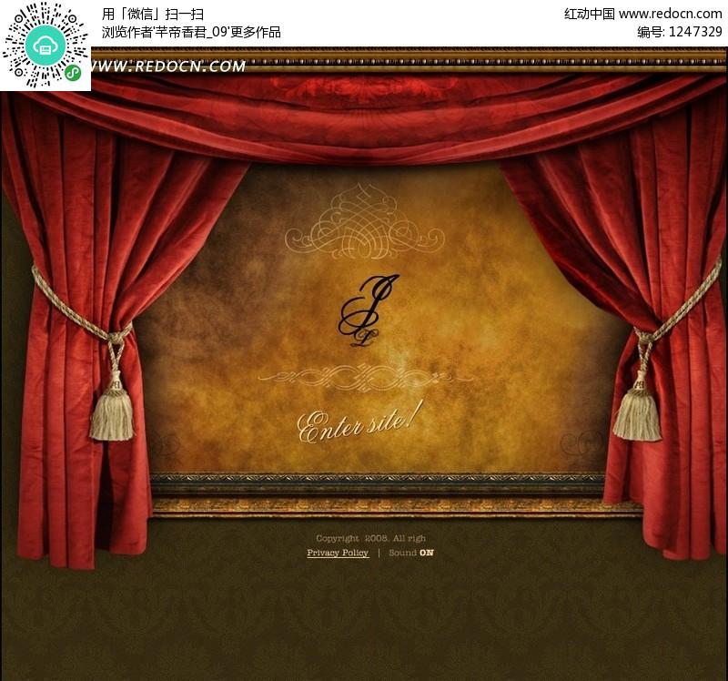 欧美古典幕帘舞台背景网页模板
