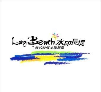 水印logo 水印logo在线免费设计 照片水印logo设计