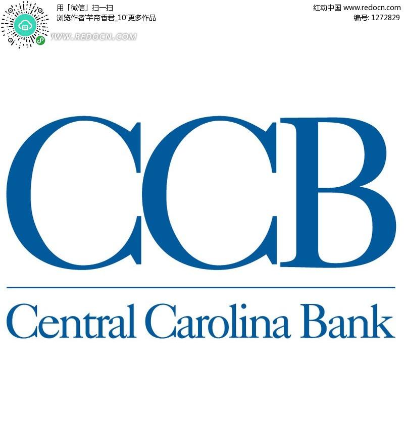 中央卡罗莱纳州银行ccb central carolina ban
