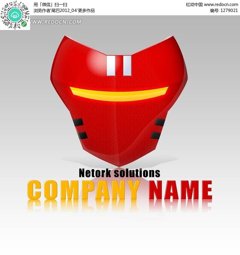 网络公司盾牌创意形象标识设计