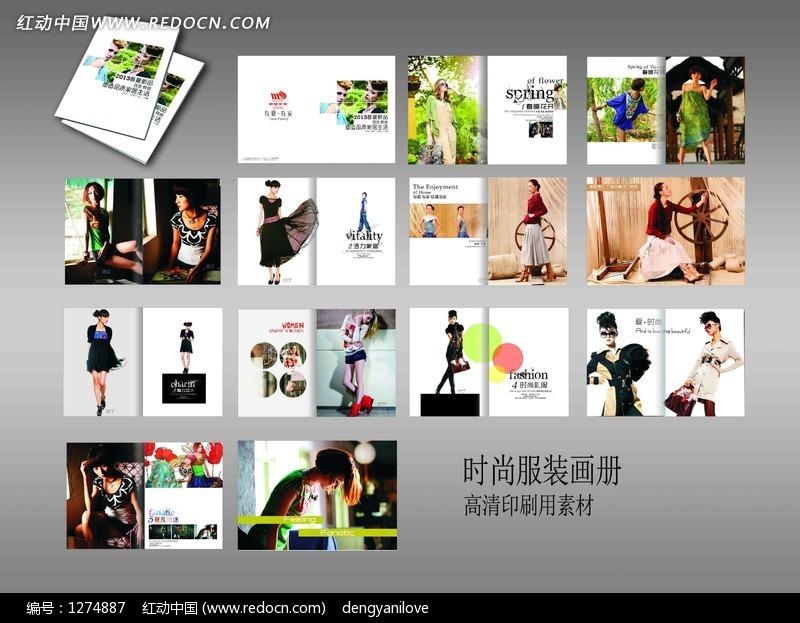 产品画册设计模板_简约企业产品宣传画册设计模板