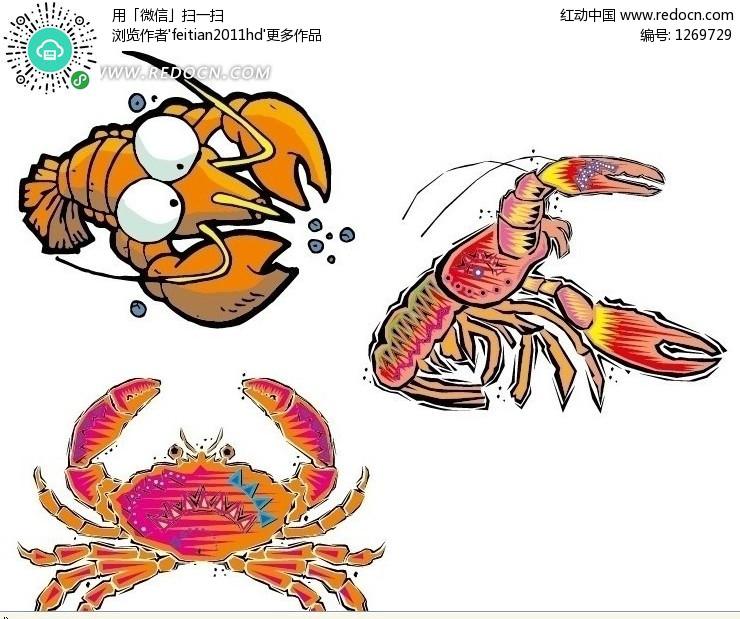 卡通螃蟹图片_小螃蟹卡通图片_大螃蟹卡通图片_小螃蟹卡通图片,卡通
