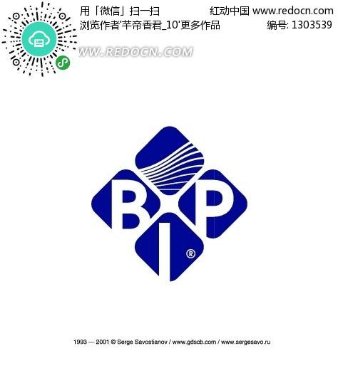 Bip标志设计 标志 LOGO 图标矢量图下载 编号 1303539 -Bip标志设计
