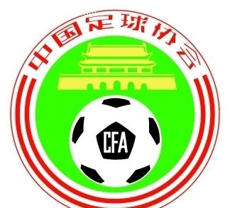 a中国足球协会标志设计矢量 标志 LOGO 图标矢量图下载 编号
