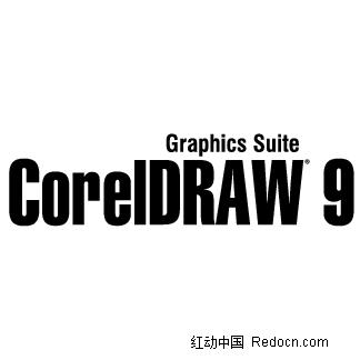 Coreldraw9标志logo设计